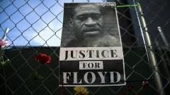 Процесът за убийството на Джордж Флойд остава в Минеаполис