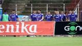 """Витоша гони първи гол на """"Ивайло"""", Етър без лидера си"""