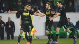 Футболистите и треньорите на Борусия (Мьонхенгладбах) се отказаха от част от заплатите си