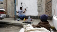 360 000 болни от холера в Йемен