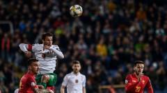 """В група с Англия и Черна гора, """"лъвовете"""" вече са завършвали на последното място"""
