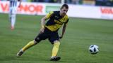 ЦСКА отново удари на камък за Неделев, Ботев (Пловдив) не искал да става сателит