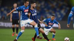 Наполи вкара 4 гола на борещия се за място в Шампионска лига Интер