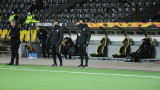 Треньорът на Йънг Бойс: Силното начало реши мача