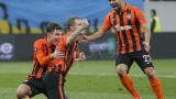 Спортинг не затрудни Шахтьор в Лвов (ВИДЕО)