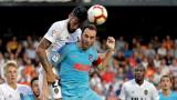 Дербито на кръга в Ла Лига завърши без победител