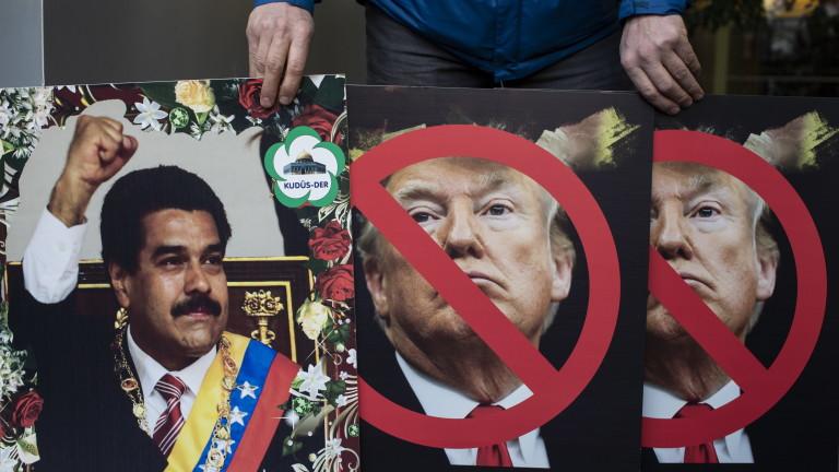 Мадуро предупреди Тръмп да не се намесва военно във Венецуела