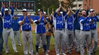 Бейзболният отбор на Израел взе европейската квота за Токио 2020