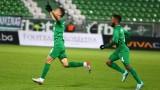 Лудогорец може да преодолее групите в Лига Европа още днес