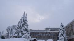 Обявиха частично бедствено положение в Смолянско