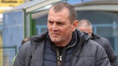Златомир Загорчич: Финалът с Левски няма да е лесен