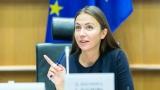 Ева Майдел притеснена от чужди правителства, дискредитиращи евроценностите