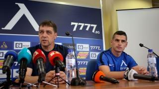 Иван Горанов: Ще успеем, нямаме друг избор
