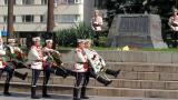 Отбелязваме 109 години от Независимостта на България