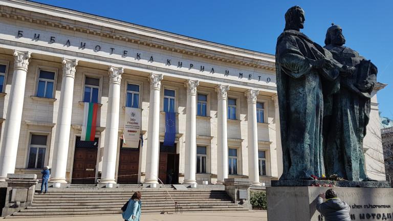 Снимка: Падна част от козирката на Народната библиотека