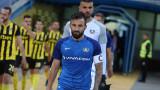 Официално: Васил Панайотов и Левски се разделят