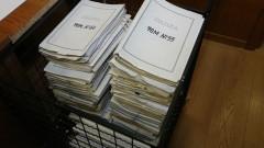 Адвокатите по делото КТБ настояват да чуят целия обвинителен акт
