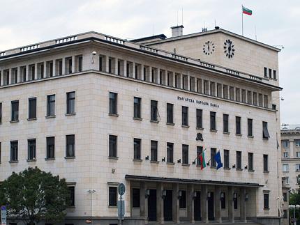 БНБ отчита спад на кредитите и депозитите след фалита на КТБ