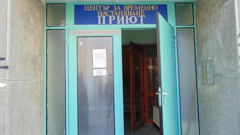 Изгониха с полиция агресивен мъж от Кризисния център в София