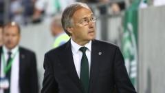 Дерменджиев: Поздравявам Витоша за открития футбол