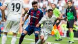 Гафът на Барса може би ще бъде подминат, Реал (Мадрид) сътвори същата грешка в началото на месеца