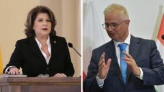 Евродепутатите отхвърлиха номинациите за еврокомисар на Унгария и Румъния
