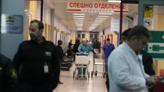 """""""Пирогов"""" открива гореща линия за близки на пациенти заради пожара"""