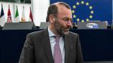 ЕП кани Байдън на пленарна сесия в Страсбург