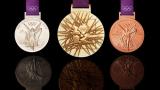 Всички медалисти от VII ден на Игрите