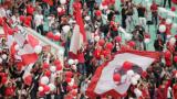 Феновете на ЦСКА организират екскурзия до Ловеч