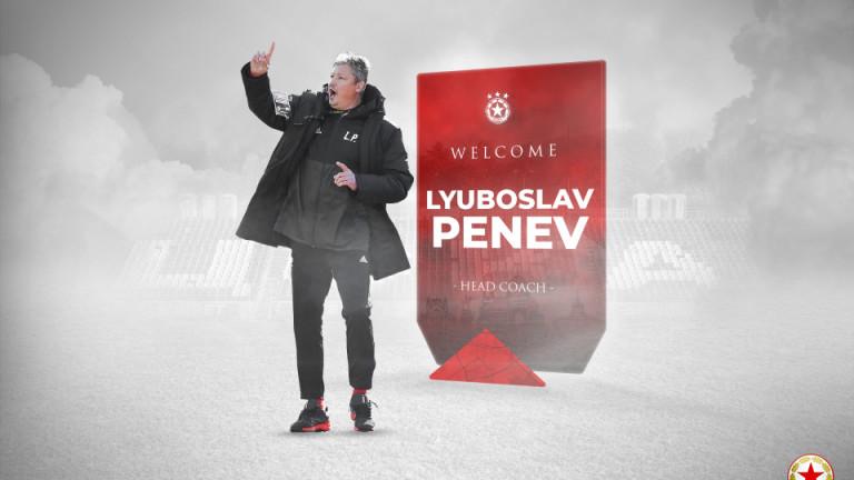 Любослав Пенев е новият старши треньор на ЦСКА! Бруно Акрапович