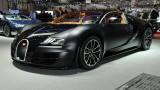 Колко струва поддръжката на супер кола Bugatti? (Видео)