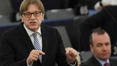 Националистите са предателите на Европа, избухна Ги Верхофстат