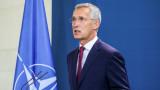 Столтенберг: Русия не е непосредствена военна опасност за НАТО