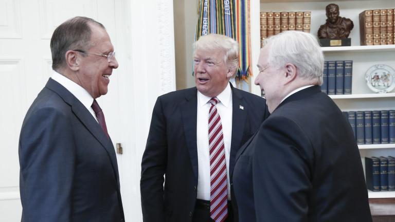 Не се безпокоя от намеса на Русия, ние се месим в други държави, казал Тръмп пред Лавров