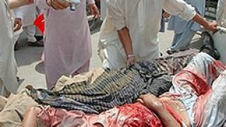 Най-малко 27 загинали при експлозия в Пакистан