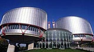 Радикален ислямист подаде жалба в Страсбург