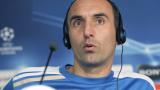 Президентът на Динамо сложи брат си за треньор