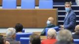 На второ четене депутатите гласуваха актуализация на бюджета на Касата