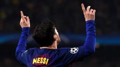"""Звездата на Барселона Лионел Меси е """"златната резерва"""" в Ла Лига през този век"""