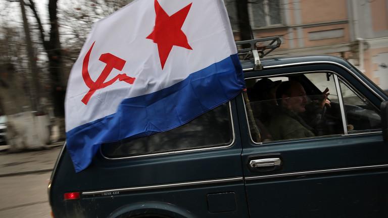 Елцин предложил през 1991 г СССР да прелее в конфедерация по примера на Швейцария