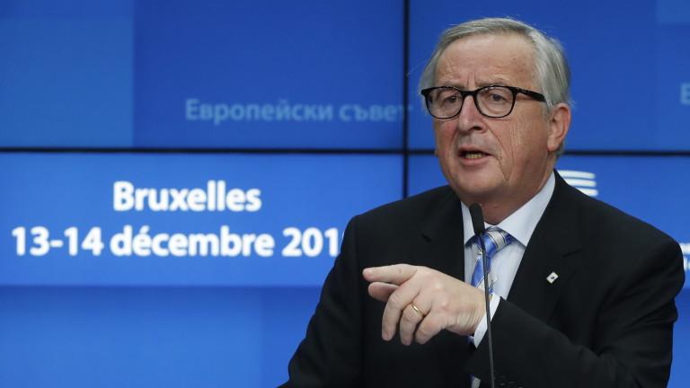 Председателят на Европейската комисия (ЕК) Жан-Клод Юнкер обвини премиера на