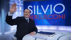 Силвио Берлускони дари 10 млн. евро на Милано