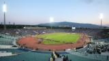 Официално от МВР: Задържаните след финала за Купата на България са двадесет и трима