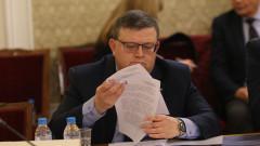 Съвет от юристи и нов правилник иска Цацаров за КПКОНПИ
