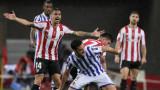 Реал Сосиедад завърши наравно 1:1 с Атлетик (Билбао) в Ла Лига