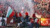 Става страшно - фенове на ЦСКА готвят голяма провокация на финала за Купата?