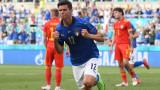 Италия - Уелс, Песина откри, червен картон за Уелс