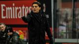 Милан ще мъсти за резила срещу Лацио