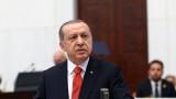 Турция затяга санкциите срещу Иракски Кюрдистан